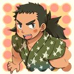 Tarosuke